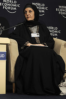 Princess Lolowah Al Faisal Al Saud - World Economic Forum Turkey 2008.jpg