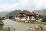 Punakha Dzong, Bhutan 01.jpg