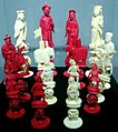 Qing Dynasty Chess pawns.jpg