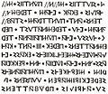 Questioni Pompeiane p 19.jpg