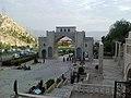Quran Gate.jpg