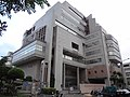 ROC-MOHW National Research Institute of Chinese Medicine 20161210.jpg
