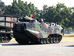ROCMC AAV-7A1 in ROCA Infantry School Ground 20120211.jpg