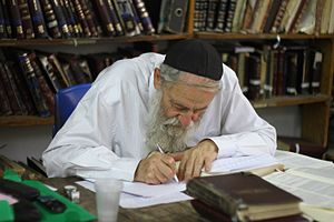 Aryeh Stern - Rabbi Stern at his desk
