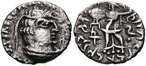 Northern Satraps - Image: Rajuvula coin Northern Satrap with Greek legend and Athena Alkidemos
