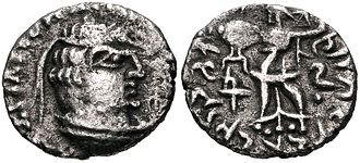 Rajuvula - Image: Rajuvula coin Northern Satrap with Greek legend and Athena Alkidemos