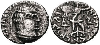 Rajuvula coin Northern Satrap with Greek legend and Athena Alkidemos.jpg