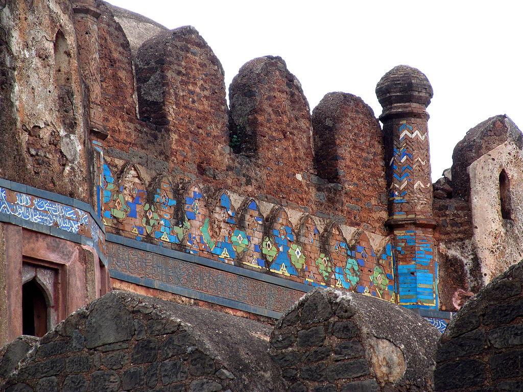 Rangeen Mahal at Bidar Fort.jpg