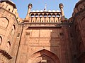 Red Fort - Lahori Gate 02.JPG
