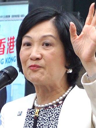 2015 Hong Kong local elections - Image: Regina Ip 2016
