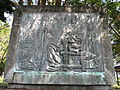 Relief of Ōtomo Sōrin at Usuki park.JPG
