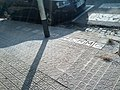 Remnant of street name sidewalk stamps (18606430599).jpg