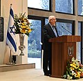 Reuven Rivlin at the official ceremony marking the 22nd anniversary of Yitzhak Rabin's death, November 2017 (7718).jpg