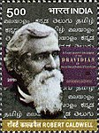 Robert Caldwell 2010 stamp of India.jpg