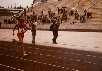 IAAF Golden Events - Rodolfo Gómez winning the IAAF Golden Marathon in 1982