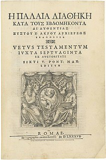 Roman Septuagint Edition of the Septuagint published in 1587