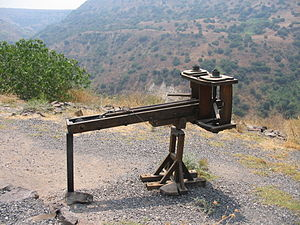 Siege of Yodfat - Replica of Roman Ballista at Gamla