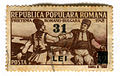 Romania Postage Stamp - Friendship.jpg