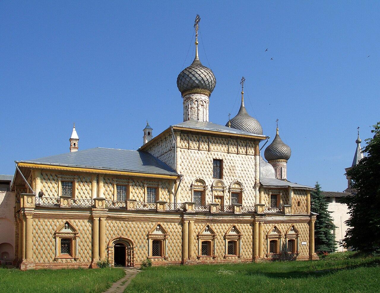 Rostov odigitria2.jpg
