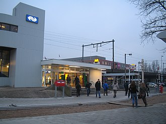 Rotterdam Alexander station - Entrance of Rotterdam Alexander