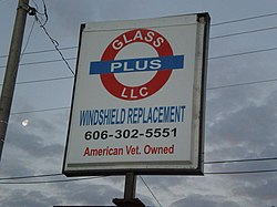 Roundel in Middlesboro, Kentucky (3923579220).jpg