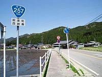 Route257 Shitara.JPG