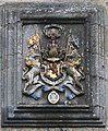 Royal coats of arms of Scotland at Castle Menzies.jpg