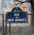 Rue des Deux-Avenues, Paris 13.jpg