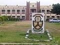 Rumfa College Kano.jpg