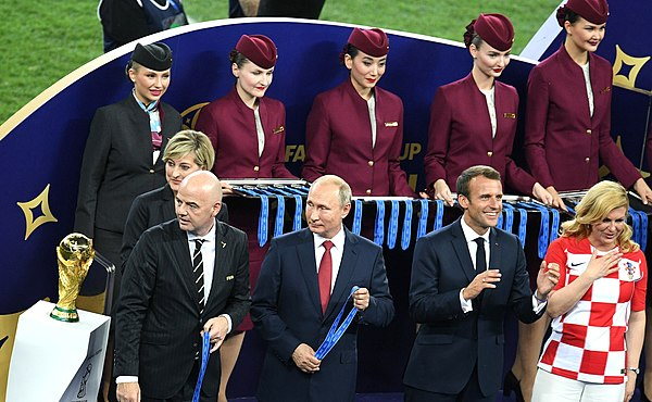 Russia 2018 Soccer World Cup Awards.jpg