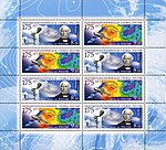 Russia stamp 2009 № 1316-1317mlist.jpg