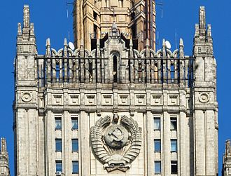 State Emblem of the Soviet Union - Soviet state emblem on the building of the Russian Ministry of Foreign Affairs, 2011