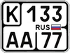 Russian antique motorcycle license plate.png
