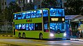 SBS Transit MAN A95 (SG6042C) on Service 88.jpg