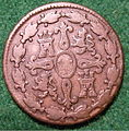 SPAIN, CHARLES III 1777 -FOUR MARAVIDI b - Flickr - woody1778a.jpg