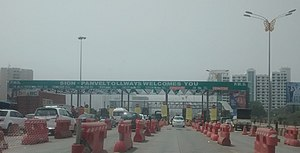 Sion Panvel Highway - Image: SPTPL North Toll Plaza
