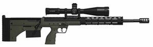 Desert Tech SRS - A Stealth Recon Scout in .338 Lapua Magnum