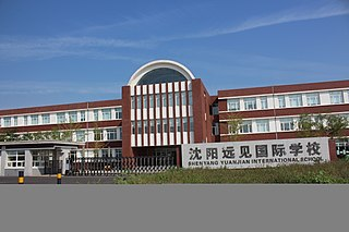 Shenyang Transformation International School Private school in Shenyang, Liaoning, China