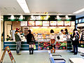 SUBWAY Ritsumeikan University Kinugasa.JPG