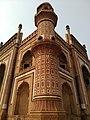 Safdarjung tomb minar.jpg
