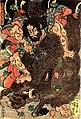 Saginoike Heikurō Masatora by Kuniyoshi.jpg