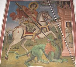 Saint George Fresco in Saint Seorge Church in Vamvakofyto Savyak.jpg