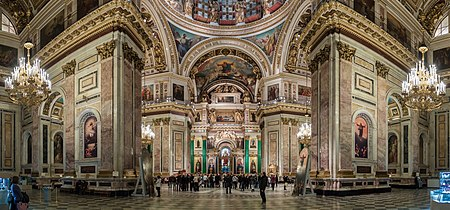 Saint Isaac's Cathedral Sept. 2012 Interior.jpg