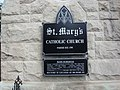 Saint Mary's Church sign - Alexandria, Virginia.JPG