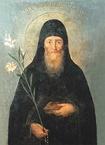 Saint Moses the Hungarian.jpg