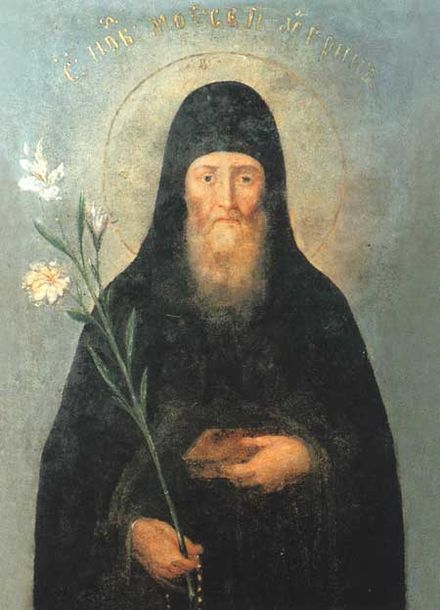 https://upload.wikimedia.org/wikipedia/commons/thumb/d/dc/Saint_Moses_the_Hungarian.jpg/440px-Saint_Moses_the_Hungarian.jpg