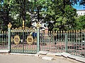 Saint Petersburg Cabin of Peter the Great fence IMG 5835 1280.jpg