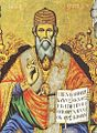 Saint Spyridon Icon in Saint Athanasius Church in Varna, Stergios Dimitriou, 1853, Detail.jpg
