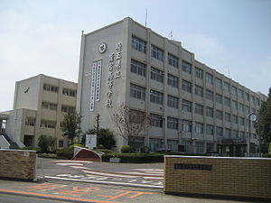 Saitama Prefectural,Washimiya High School 1.JPG