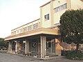 Sakaiminato city Tonoe elementary school.jpg